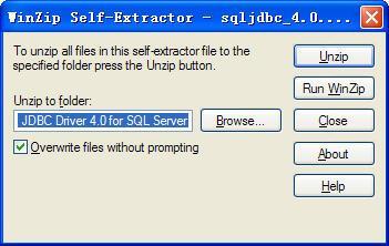 SQL Server JDBC驱动下载v4.2