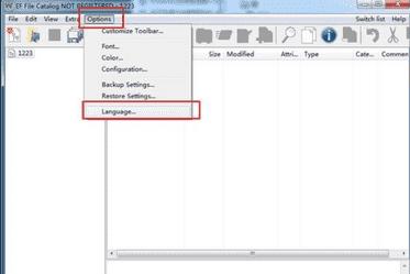 EF File Catalog中文版下载