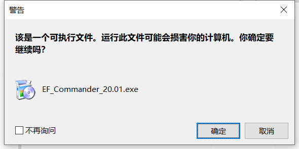 Folder2List破解版下载