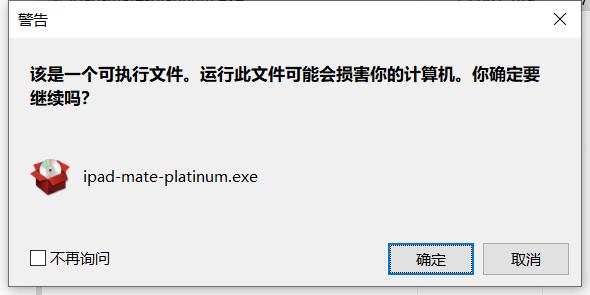 kiftd中文版下载