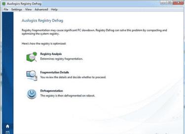 Auslogics Registry Defrag最新版下载