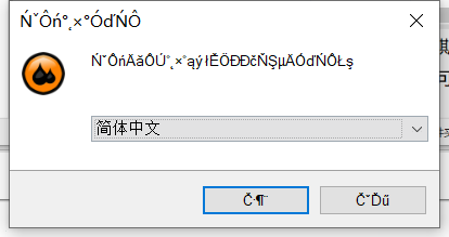 Spy Emergency25中文版下载