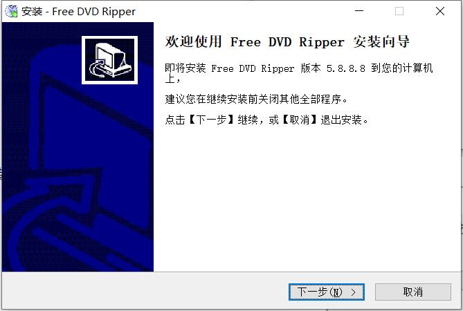 DVDFab最新版下载