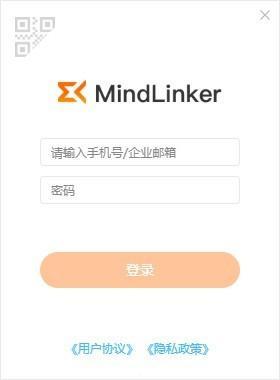 MindLinker免费版下载