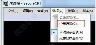 SecureCRT模拟工具终端全局颜色设置