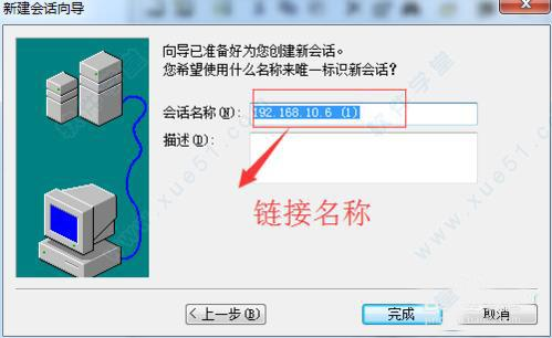 securecrt 8.3绿色版