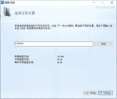 偶语中文版下载