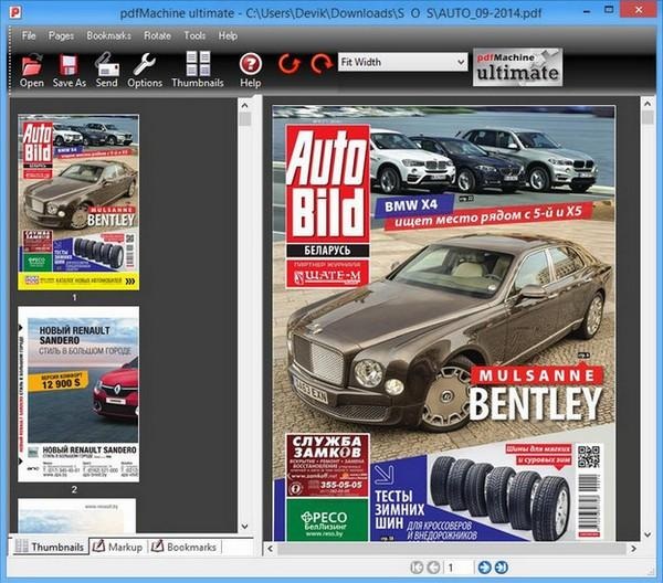 Broadgun pdfMachine Ultimate免费版下载