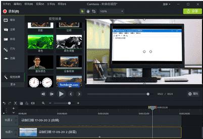 Camtasia Studio v2019.0.9 汉化破解版