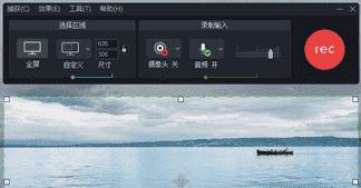 屏幕录制软件Camtasia Studio 2019