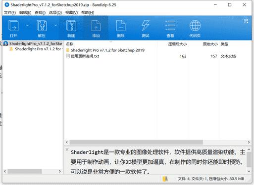 图片无损编辑软件下载  v1.7.0绿色破解版
