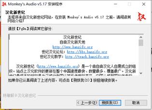 音视频软件