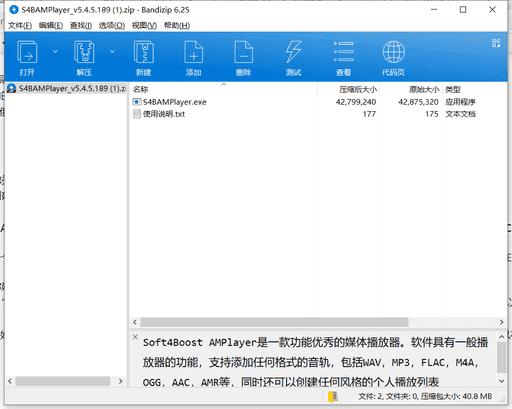 Zoom视频播放器下载 v15.0.1500免费破解版