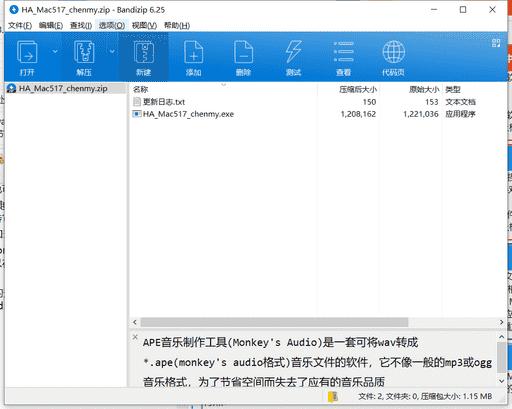 ResolumeVJ音视频软件下载 v7.1.0免费中文版下载