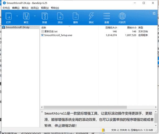 鼠标增强工具下载 v1.2.4绿色最新版