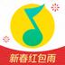 QQ音乐 v 9.8.0.12 最新版下载