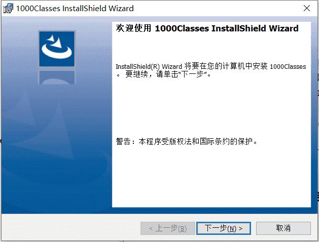 1000Classes