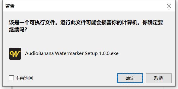 枫叶MP3转换器