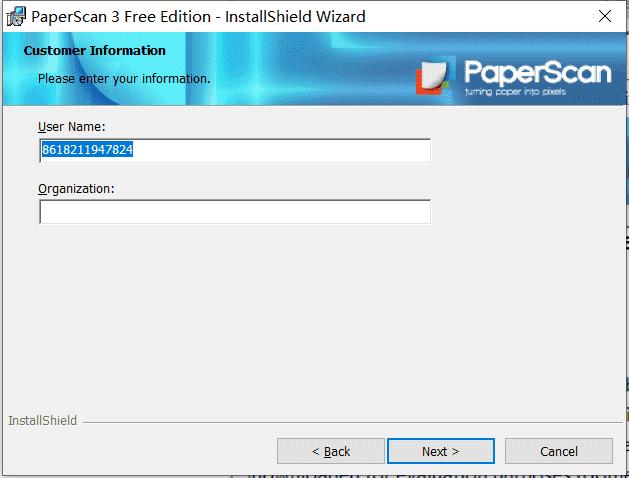 PaperScan最新版下载