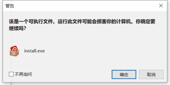 工作宝中文版下载