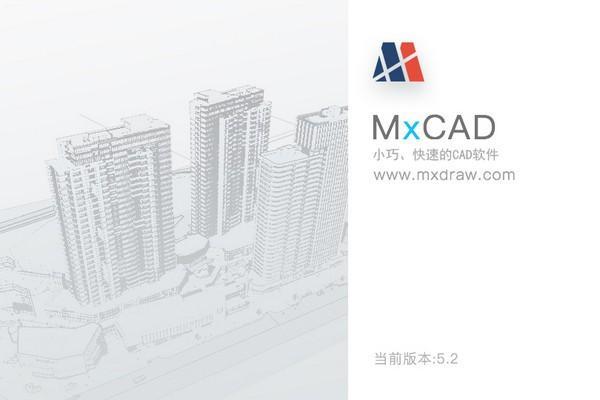 梦想CAD软件下载 v5.2.20200203绿色中文版