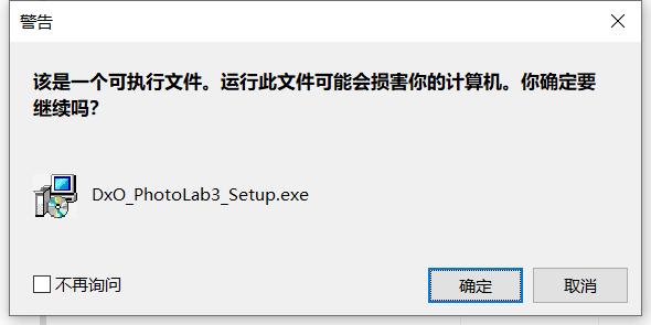 DxO PhotoLab中文版下载