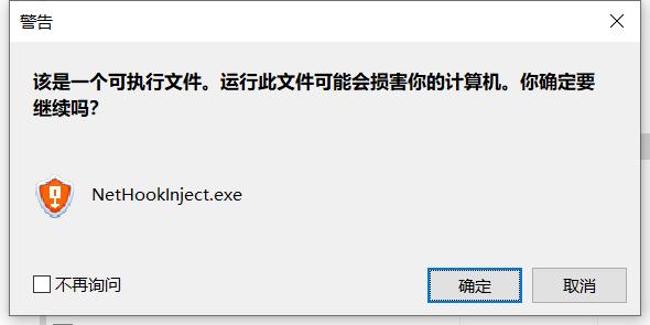 虎克对战平台中文版下载