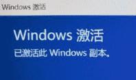 Office 2019联想预安装包下载及安装激活指导