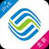 北京移动 v7.3.0 最新版
