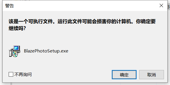 FocusOn Image Viewer中文版下载