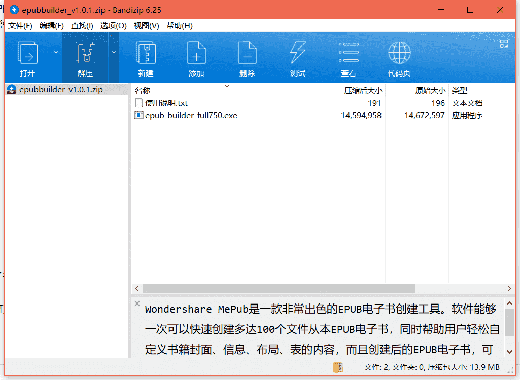Boxoft ePub to Flipbook免费版下载