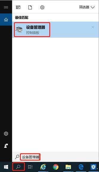 ThinkPad 安装Windows 10连接USB鼠标触控板失效