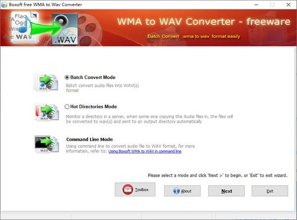 Boxoft WMA to Wav converter免费版下载