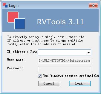 RVtools破解版下载