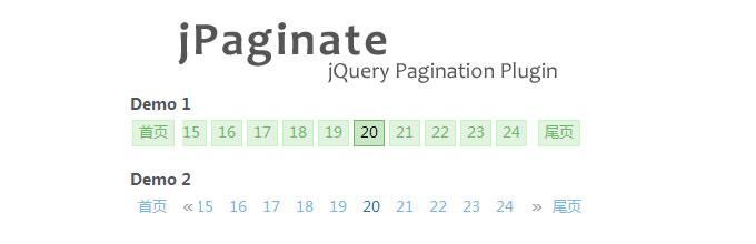 PHP+jPaginate插件实现无刷新分页