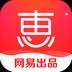 惠惠购物助手 APP v4.1.3 最新版