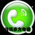 CC灵通省钱多方电话 APP v2.0.5 最新版