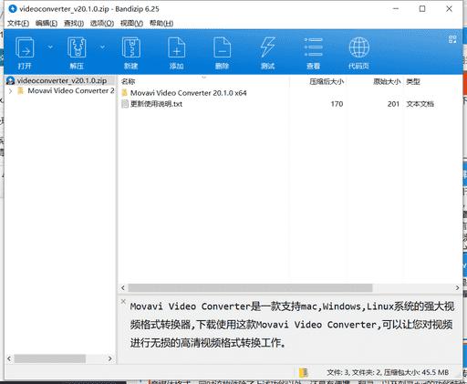 Movavi视频转换器下载 v20.1.0.0免费最新版