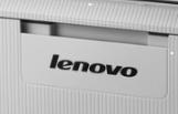 联想打印机LJ2205和LJ2206 USB驱动安装教程