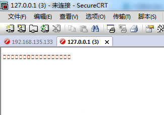 SecureCRT安全命令行工具