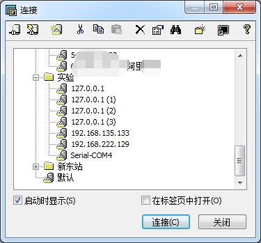 SecureCRT终端仿真软件 v6.5