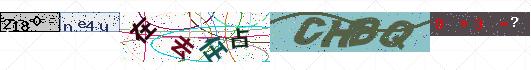 PHP生成图片验证码的五种方法实例