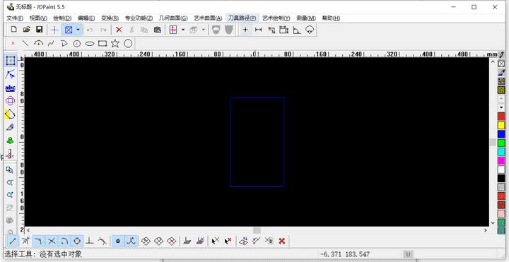 仓库管理软件破解版_JDpaint中文版下载-精雕软件下载v5.5.0.0绿色中文版 - 快盘下载