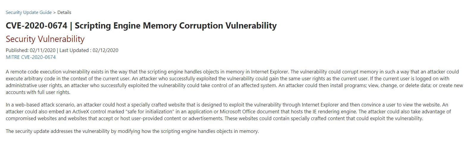 微软对CVE-2020-0674漏洞提供补丁更新