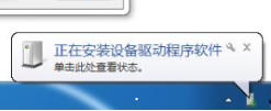 没有无线网卡 通过USB连接安卓手机共享网络上网