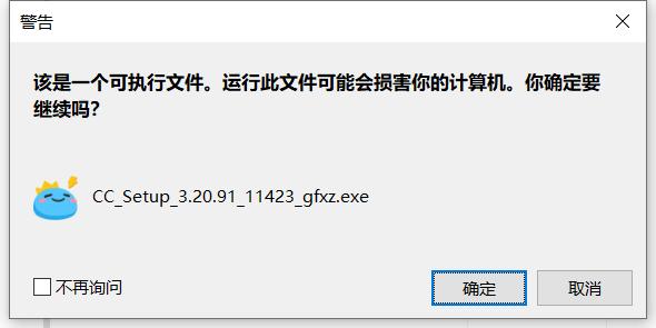 网易cc错误码416_网易CC直播破解版下载-网易CC直播软件下载 v3.20.89绿色破解版 - 快 ...