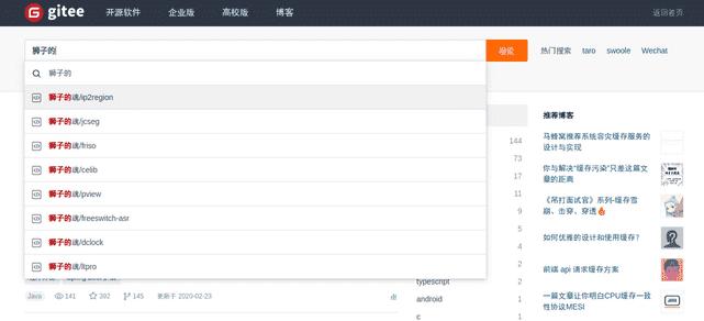 Jcseg轻量级中文分词器发布 2.6.2  Java轻量级开源自然语言处理包