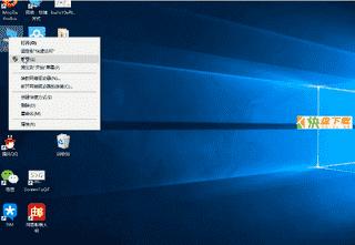科普Win10系统优化玩游戏设置 秒开机