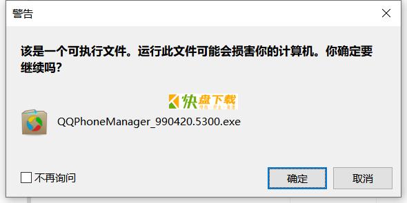 应用宝中文版下载