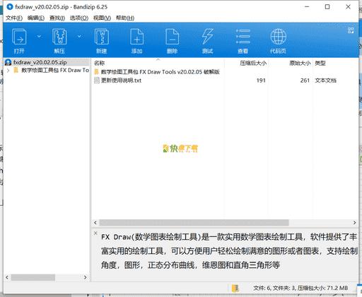 TexMathsLaTeX公式编辑器下载 v0.46中文最新版